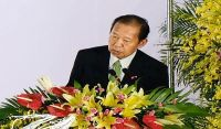 Japan's Liberal Democratic Party Secretary-General Toshihiro Nikai who will head the Parliamentary Delegation to Tonga